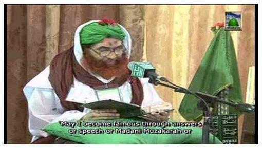 Madani Muzakra - Jail Aur Qaidi - Subtitled