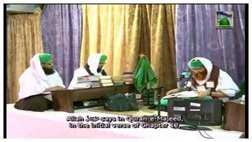 Kia Cheez Madani Huliya Nahi Apnane Deti?