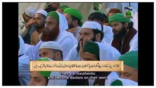 Ghair Mustanad Doctors Ki Amdin Jaiz Aur Halal Hai Ya Nahi?