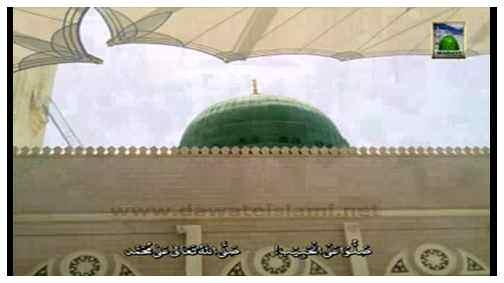 Islami Behn Kay Liye Tawaf Kay Ahkam