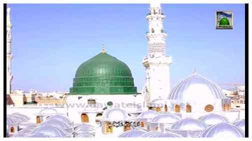 Safar Main Roza