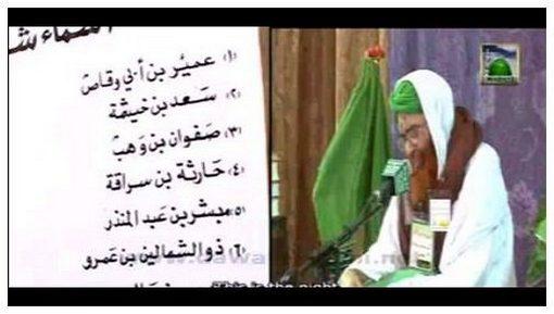 Taaruf - Madani Muzakara : Bad Nigahi Say Bachne Ka Nuskha