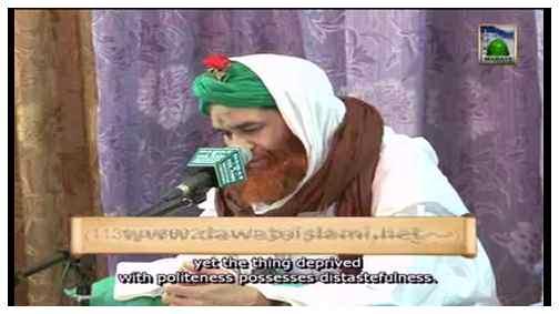 Muballigh e Dawateislami Ko Jail Kay Qaidiyon Say Kis Tarah Paish Aana Chahiye?