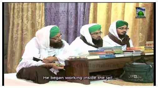 Kia Qaidi Jail Main Rehtay Hue Mubaligh Ban Sakta Hai ?