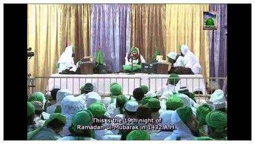 Taaruf - Madani Muzakara : Jail Aur Qaidi