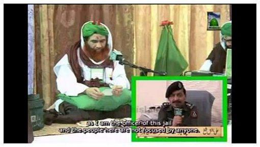 D.S.P. Ali Bakhsh Shaikh Sahib Kay Tassurat