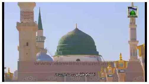 Faut Shuda Paida Honay Walay Bachay Kay Esal e Sawab Ka Hukm