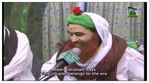 Auraton Ka Qabristan Aur Mazrat Par Jana Kaisa?