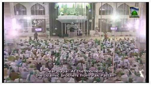 Pak Pattan Sharif Ka Ijtima Aur Aik Hairat Angaiz Madani Bahar