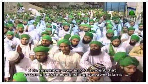 Mazhabi SMS Ayaat Aur Ahadees Baghair Tahqiq Kay Agay Bhejna Kaisa?