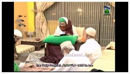 1 Lakh Ummatiyon Ki Shafaat Karne Wala Ummati