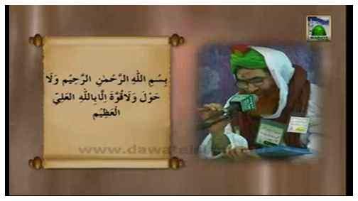 Ham Chand Kay Aitbar Say Saudi Arab Ki Pairawi Kyun Nahin Kartay?