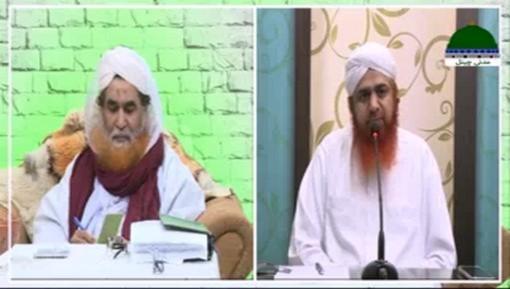 Rozay Aur Ramadan Ka Ihtiram Kis Tarah Kia Jaye?
