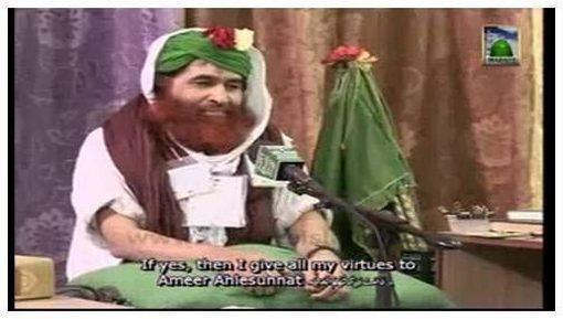 Kia Na Baligh Bachay Apni Nakiyan Esal e Sawab Kar Saktay Hain?