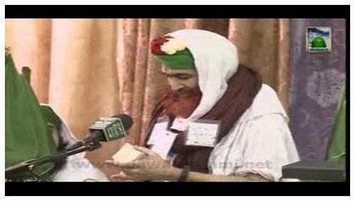 Ameer e Ahlesunnat Ki Taraf Say Islami Bahiyon Ko Eidi Aur Madani Phool