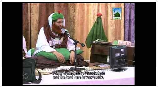 Zakat Kay Masarif Kon Say Hain?