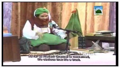 Doran e Duty Tilawat e Quran Karna Kaisa?