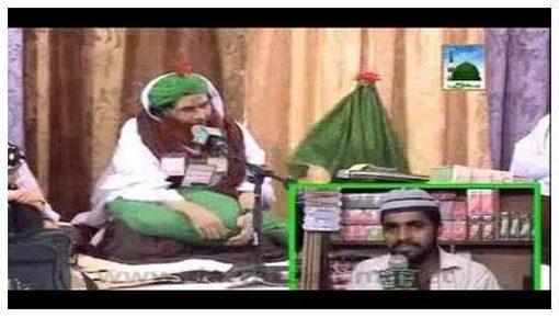 Rozay Ki Halat Main Gali Nikal Jaye To Kia Is Say Roza Toot Jata Hai ?
