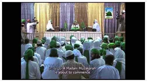 Niyatein - Madani Muzakara : Parday Kay Baray Mein Suwal o Jawab