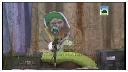 Masjid Agar ALLAH Ka Ghar Hai To Madrasa Hamsaya Aisa Kehna Kaisa?