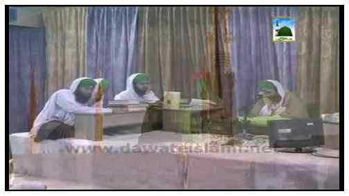 Maghrib Ki Namaz Ka Waqt Kab Tak Hota Hai ?