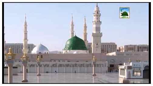 Hajj-o-Umra Say Wapisi Par Khush Hona Chahiye Ya Ghamgeen?