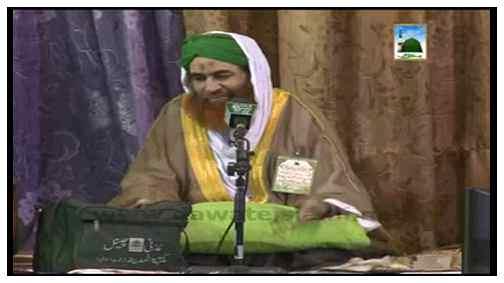 Hazrat Usman e Ghani رضی اللہ تعالٰی عنہ Ka Khazana Kitna Tha?