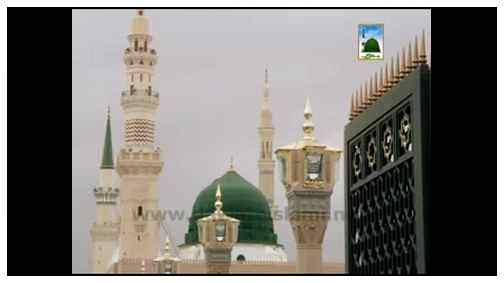 Imam Say Sabqat Karnay Walay Ka Kia Hukm Hai?