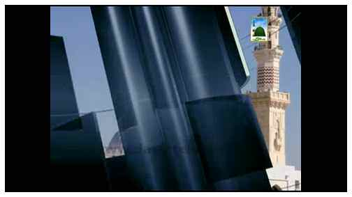 Simt e Qibla Kaisay Maloom Ki Jaye?