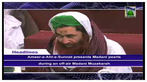 Madani News English - 30 Zulhijja - 05 November