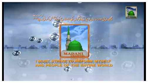 Madani Khabrain Urdu - 01 Muharram - 06 November