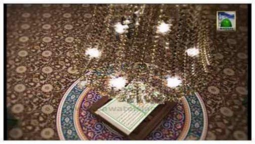 Faizan-e-Quran(Ep:129) - Soorah Aaraf Ayat No 181 to 206