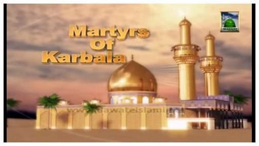 Martyrs Of Karbala(Ep:02) - Martyrs Dom