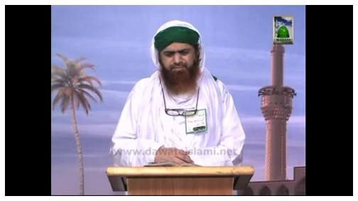 Waqiya e Karbala(Ep:03) - Madina-e-Munawwara Say Rawangi