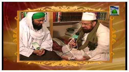 VCD - Ulama -e- Ahle Sunnat Kay Tassuraat (Packages)