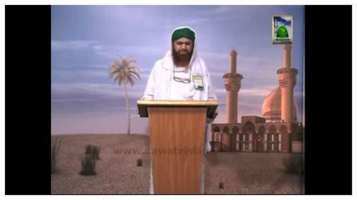 Waqiya e Karbala(Ep:05) - Imam Hassan Mujtaba رضی اللہ تعالٰی عنہ Ki Shahadat