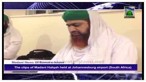 Madani News English - 04 Muharram - 09 November
