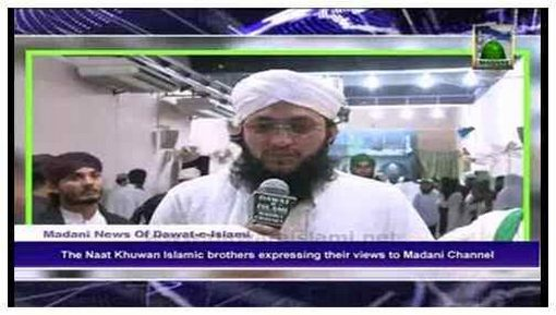 Madani News English - 06 Muharram - 11 November