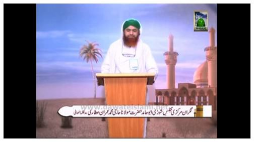 Waqiya e Karbala(Ep:07) - Imam-e-Aali Maqam رضی اللہ تعالیٰ عنہ Ka Karbala Main Qiyam