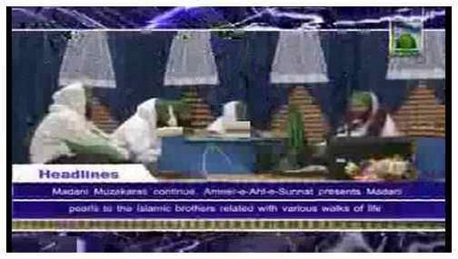 Madani News English - 07 Muharram - 12 November