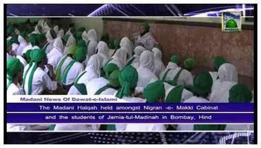 Madani News English - 08 Muharram - 13 November