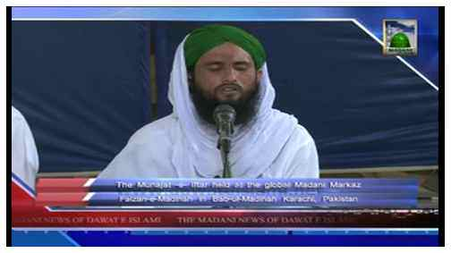 Madani News English - 09 Muharram - 14 November