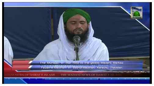 Madani News English - 09 Muharram - 14 November