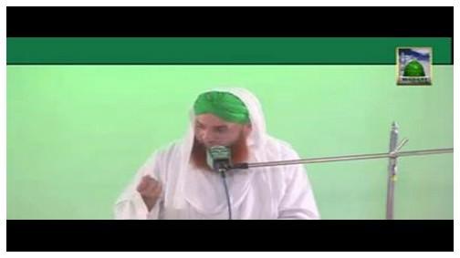 Tazkira e Shuhada e Uhud رضی اللہ عنہم