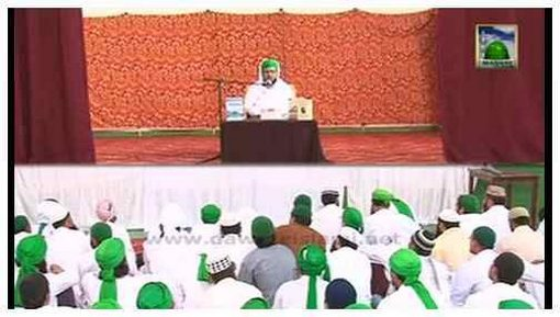 Ummati Par Huquq e Mustafa ﷺ - Part 01