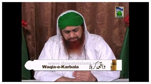 Waqia e Karbala(Ep:04) - Imam Muslim Bin Aqeel رضی اللہ تعالٰی عنہ Ki Shahadat