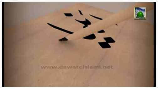 Ambiya Kiram Kay Waqiyat(Ep-10) - Hazrat Yousuf Ka Waqiya (علیہ السلام)