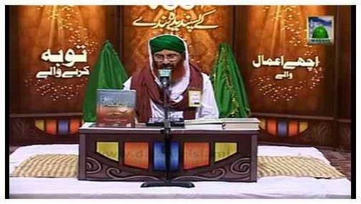 ALLAH Kay Pasandida Banday(Ep:01) - Sabar Karnay Walay