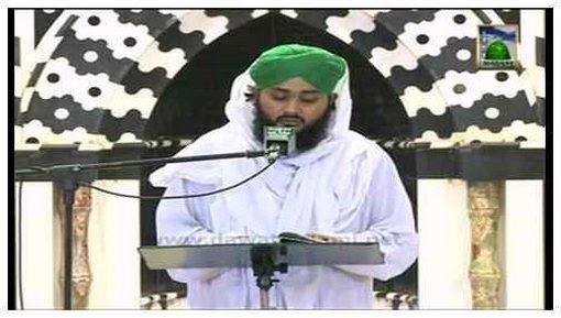 Haftawar Sunnaton Bhara Ijtima(Ep:233) - Shaitan Se Bachnay Kay Tariqay
