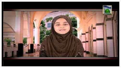 Hamara Madani Maqsad - Madani Munni
